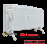 STIEBEL-ELTRON CNS F 2500 W nagyteljesítményű hordozható elektromos radiátor hátulnézetből